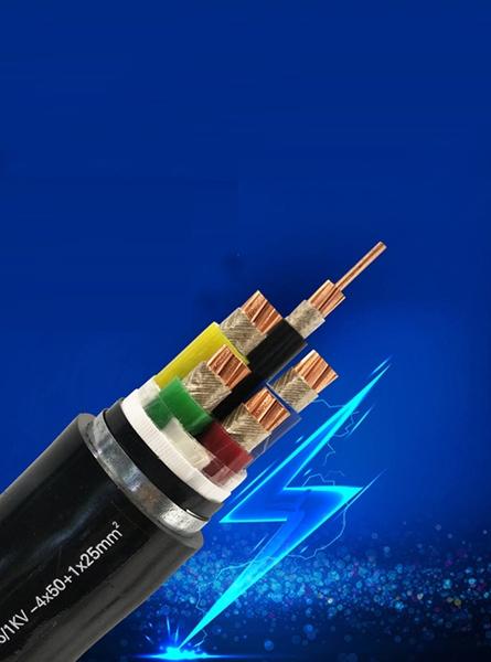北京船用电缆